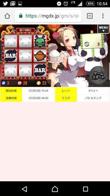 ミリオンゲームDX龍中華飯店設定6結果