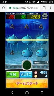 オンラインスロットサイトREN0・深海伝説2→4800枚